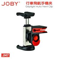 JOBY Driving flight mobile phone clip (JM7) Griptight Auto Vent Clip