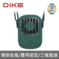 Neck hanging DIKE Hands-free fan bis - Green DUF400GN