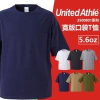 (United Athle)United Athle 5008 Wide Pocket T-Shirt-Dark Blue