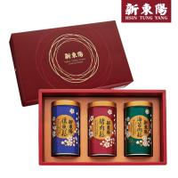 [Hsin Tung Yang] Elegant gift box No. 3 (with bags)