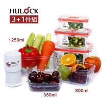 (HULOCK)Korea HULOCK Vacuum Moisture Preservation Box 3+1 Piece Set - Red Square