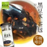 Iowa Division [Tea] black beans water (15gx30 in / pot) Valley Morning tea bag series