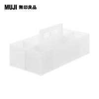 [PP] MUJI MUJI portable storage box / wide