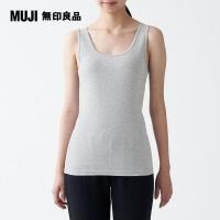 【MUJI 無印良品】女有機棉針織無側縫坦克背心/2入灰色