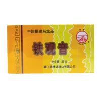 AT202 Ti Kuan Yin Tea 125g