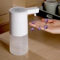 5段噴霧自動感應酒精噴霧機/給皂器-450ml 磁吸充電式 PP材質 可裝酒精/消毒水/乾洗手液