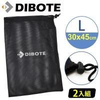 (dibote)[DIBOTE] Storage drawstring bag breathable mesh bag (L) 2 pcs-30x45cm