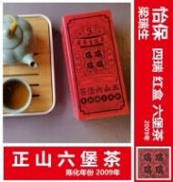梁瑞生 四瑞 红盒 六堡茶 2009年 LIU BAO TEA Year 2009