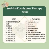 Soshiko Eucalyptus Therapy Shampoo & Tonic [BUNDLE SET 1]