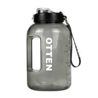 (OTTEN)OTTEN Large Caliber Tritan Fitness Water Bottle Black 1.5L
