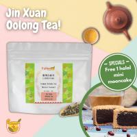 Jin Xuan Oolong Tea 清香金萱