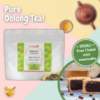 Pure Oolong Tea 清香烏龍