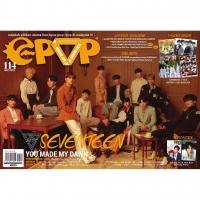 Epop Malay 114 2019-03 SEVENTEEN You Made My Dawn