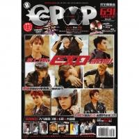 epop 691 2018-11-16 跟上节奏,EXO 回归啦!世勋是最适合重机概念的成员?!