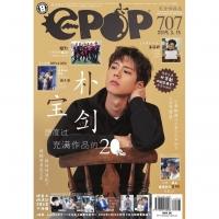 epop 707 2019-03-15 朴宝剑想度过充满作品的20代