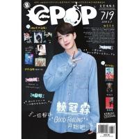 epop 719 2019-06-07 赖冠霖一切都以GOOD FEELING 开始吧!!