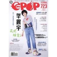 epop 723 2019-07-05 华晨宇 花式限定!
