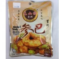 Sambal Tumis Paste 叁巴酱料