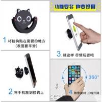 [现货] Disney Mickey Tik Tok Multi Use Phone Finger Stand 迪士尼米奇米妮抖音神器手机贴扣伸缩气囊支架[