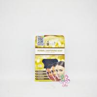 [V'ASIA] Herbal Lightening Soap - 45g