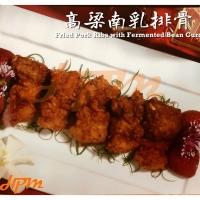 Pelican Samsu Kaoliang Cooking Mijiu 唐山特制高粱米酒 700ml
