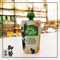 【Only Organic】Banana Blueberry & Quinoa - 120g 【Exp: 15 Jan 2020】