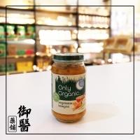 【Only Organic】Vegetable Lasagne - 170g