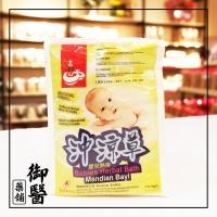 【高山】婴儿热痱冲凉草 Babies Herbal Bath - 2 x 15g