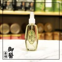 天然香茅油 Citronella Oil