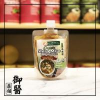 【Health Paradise】Organic Shiro Miso (Sweet White Miso) (Pkt) - 250g【Best Before: June 2022】