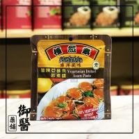 【Natuve】酸辣亚参鱼 即煮酱 Vegetarian Instant Asam Paste - 180g