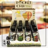 【Love Earth】Organic Pocket Chia Seeds - 28g