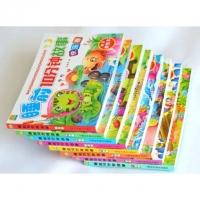 Story Book for Toddler 宝宝睡前故事书 (1本)