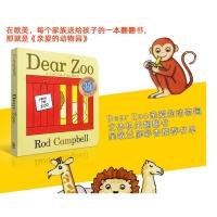 A Lift The Flap Book - Dear Zoo 亲爱的动物园机关书