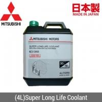 ORIGINAL MITSUBISHI MOTOR GENIUNE PREMIUM SUPER LONG LIFE COOLANT 30% PREMIXED ANTI-RUST ANTI-FREEZE (4 LITER)