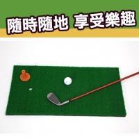 [TAITRA] [Solar Life] Golf Swing Club Cushion