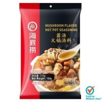 Haidilao Hot Pot Seasoning 110g - Mushroom