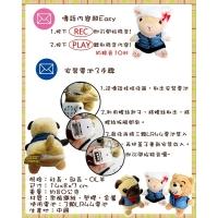 (富士商社)Fuji Trading Company [messenger doll - President] Japanese cute doll dolls transfer recordings want to express words