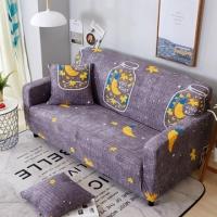 Wishing bottle elastic sofa cover double seat
