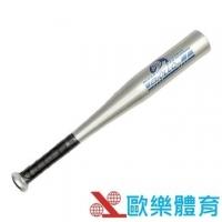 """Aluminum rod (18 """")"""