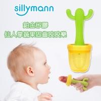 (sillymann)[South Korea sillymann] 100% Platinum Citrus Cactus Fruit and vegetable solid bite (healing cactus)