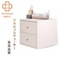 (sato)[Sato] Hako story style - two drawers (Vintage washed wood)