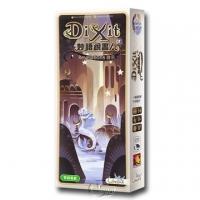 [Neuschwansberg board game] punchline storyteller inspirations to expand Dixit Revelations - Chinese version