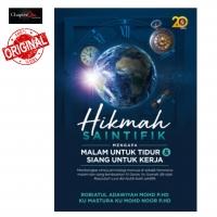 Hikmah Saintifik oleh Ku Mastura Ku Mohd Noor P. hD, Robiatul Adawiyah Mohd P. hD