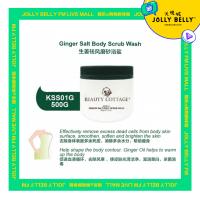 BEAUTY COTTAGE SALT BODY SCRUB WASH 500GM