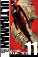 ULTRAMAN超人力霸王 11