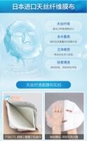 Dr. Morita Hyaluronic Acid Moisture Essence Facial Mask 5's