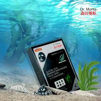 Dr. Morita Glacial Clay Seaweed Moisturizing Facial Mask 4's