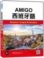 AMIGO西班牙語A1(隨書附作者親錄國際標準西語發音+朗讀音檔QR Code)