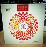 中茶中粮 中秋月饼茶 (熟茶) (400g)(2013)